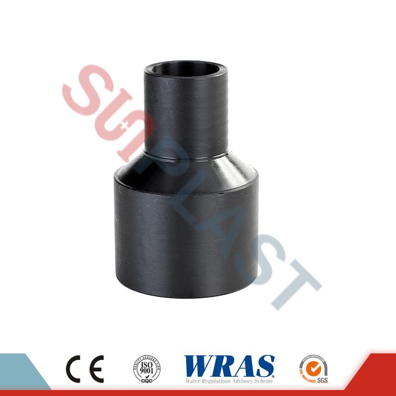 HDPE Butt Fusion Pipe Reduce Coupling