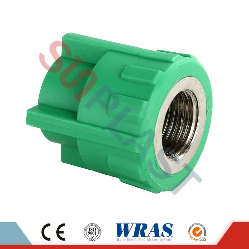 Grey PPR Female Coupler