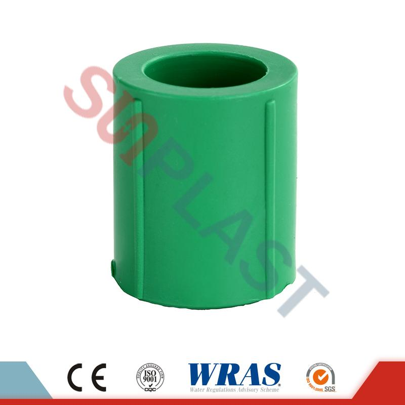PN25 PPR Equal Adaptor